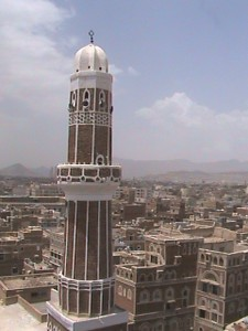 """The capital city of Sana'a which hosts the university is a fascinating mix of old and new.  I love walking the streets past the ancient walls of Bab Al-Yemen."""