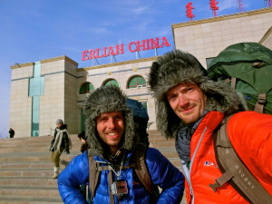 Entering-China-from-Mongolia
