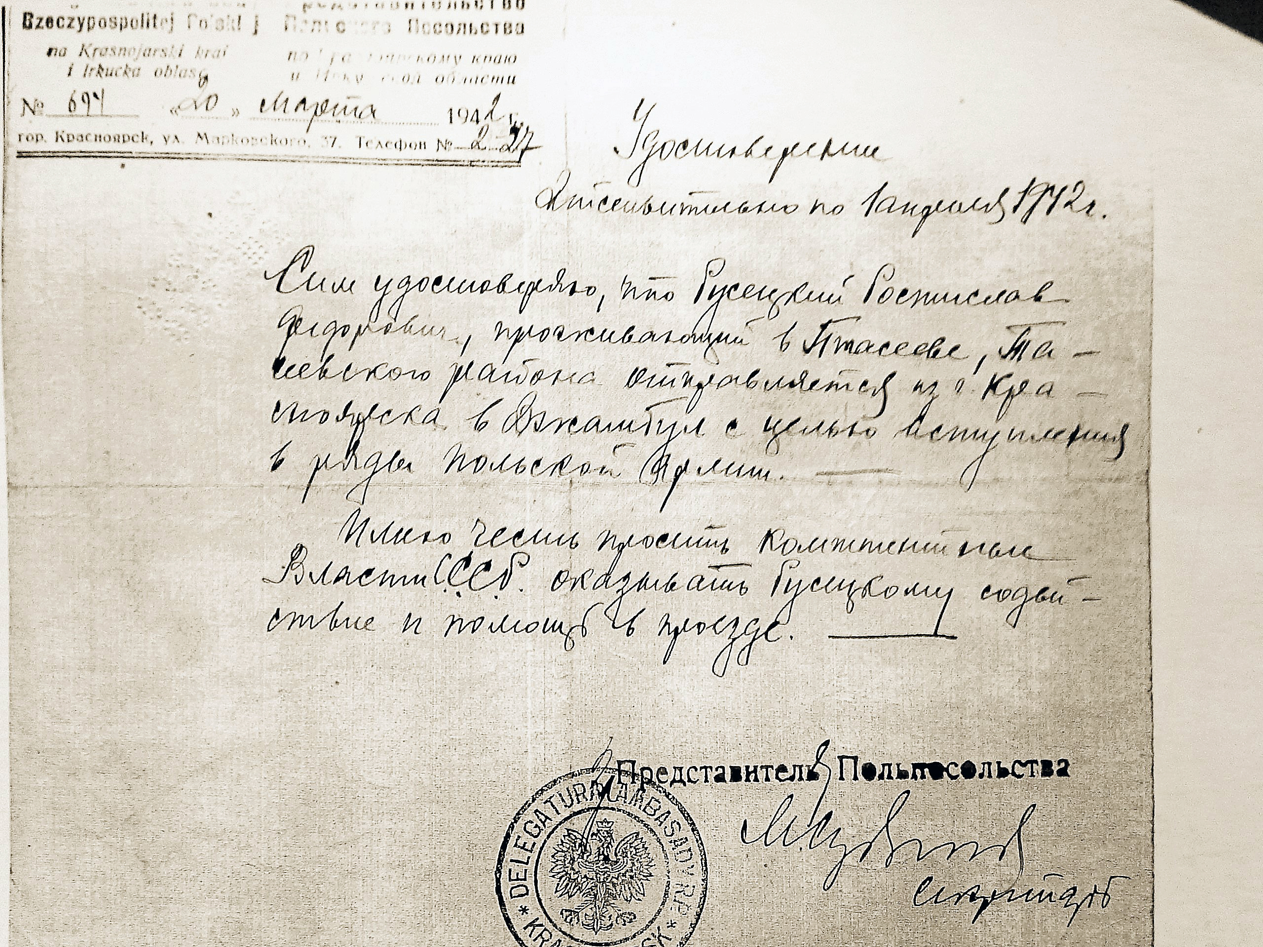 Rawicz-March-Certificate